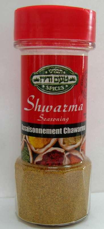 Assaisonnement Chawarma, Yarden (100 g)