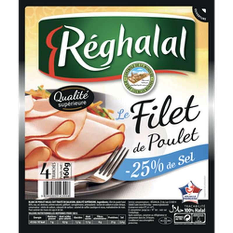 Filet de poulet -25% de sel, Reghalal (4 tranches, 160 g)