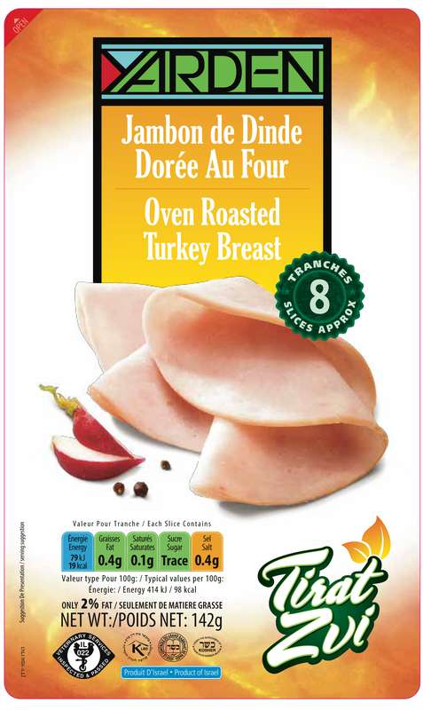 Jambon de dinde dorée au four, Yarden (8 tranches, 142 g)