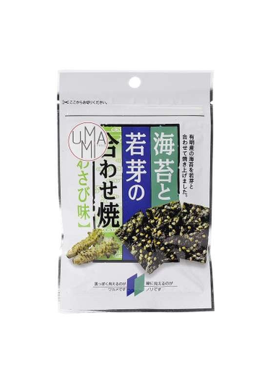Chips de Nori et Wakamé goût Wasabi (6 g)