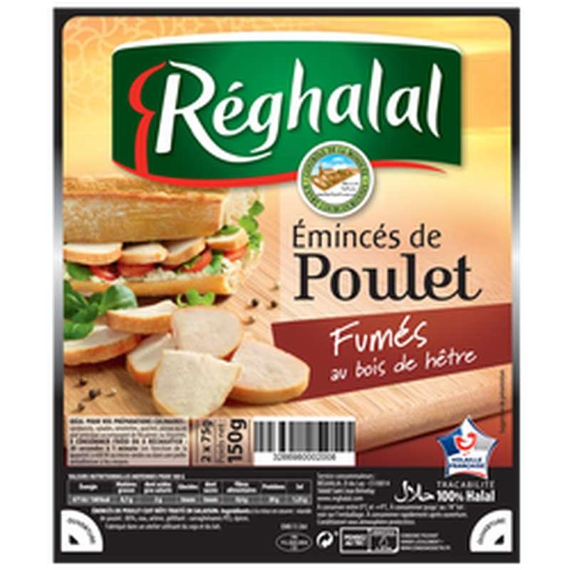 Emincés de poulet fumé Halal, Reghalal (2 x 75 g)