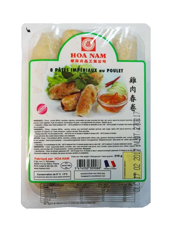 Nems (Pâtés impériaux) au poulet 8 pièces, Hoanam (x 8, 310 g)