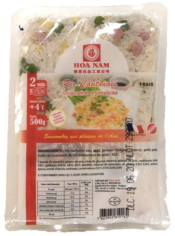 Riz cantonnais Minut', Hoanam (500 g)