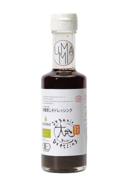 Sauce vinaigrée au Shiso vert - basilic japonais BIO (175 ml)