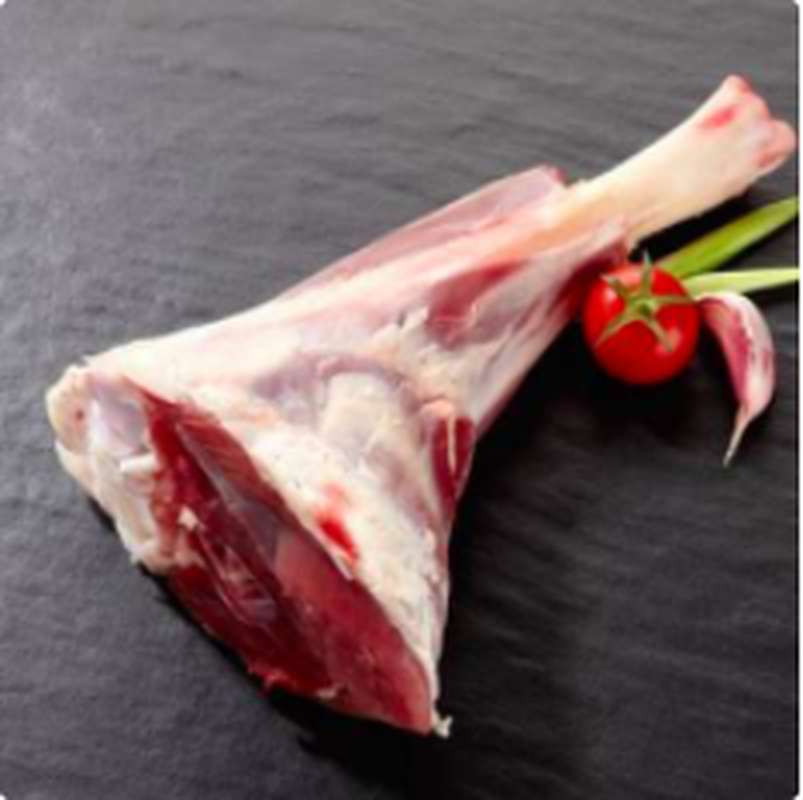 Souris d'agneau (x 1, entre 550 - 600 g)