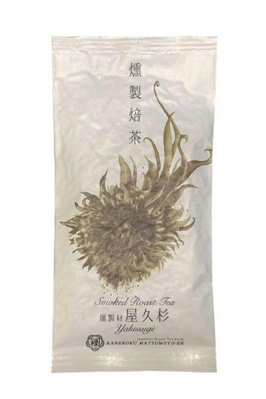 Thé hojicha fumé au cèdre japonais Yakusugi de l'île Yakushima (50 g)