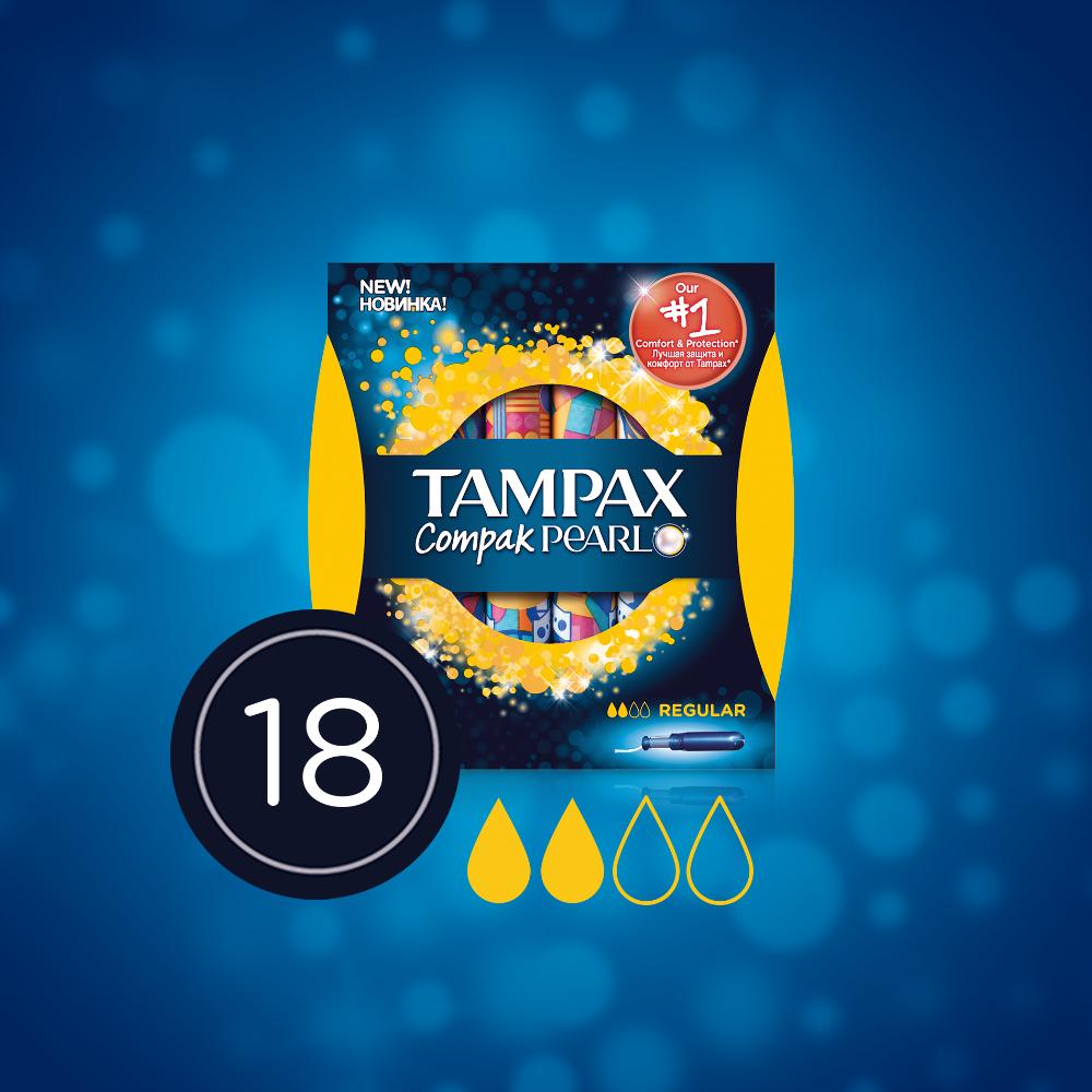 Tampon Compax avec applicateur Pearl Régulier, Tampax (x 18)