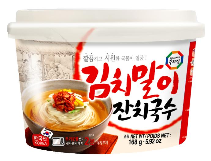 Nouilles saveur Kimchi, Wang (168 g)