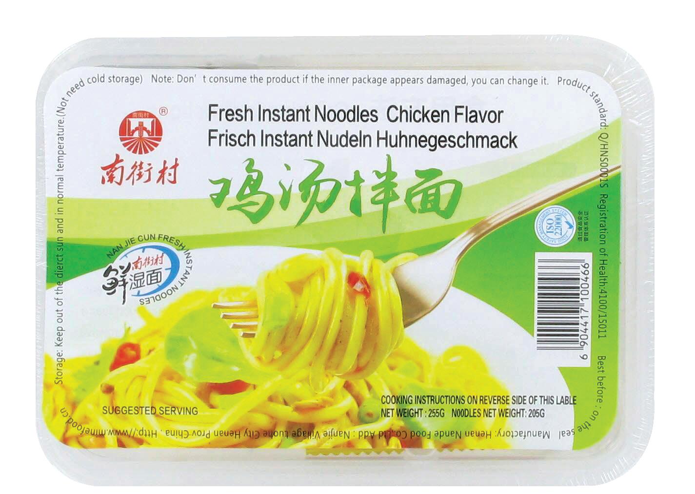 Nouilles saveur poulet (255 g)