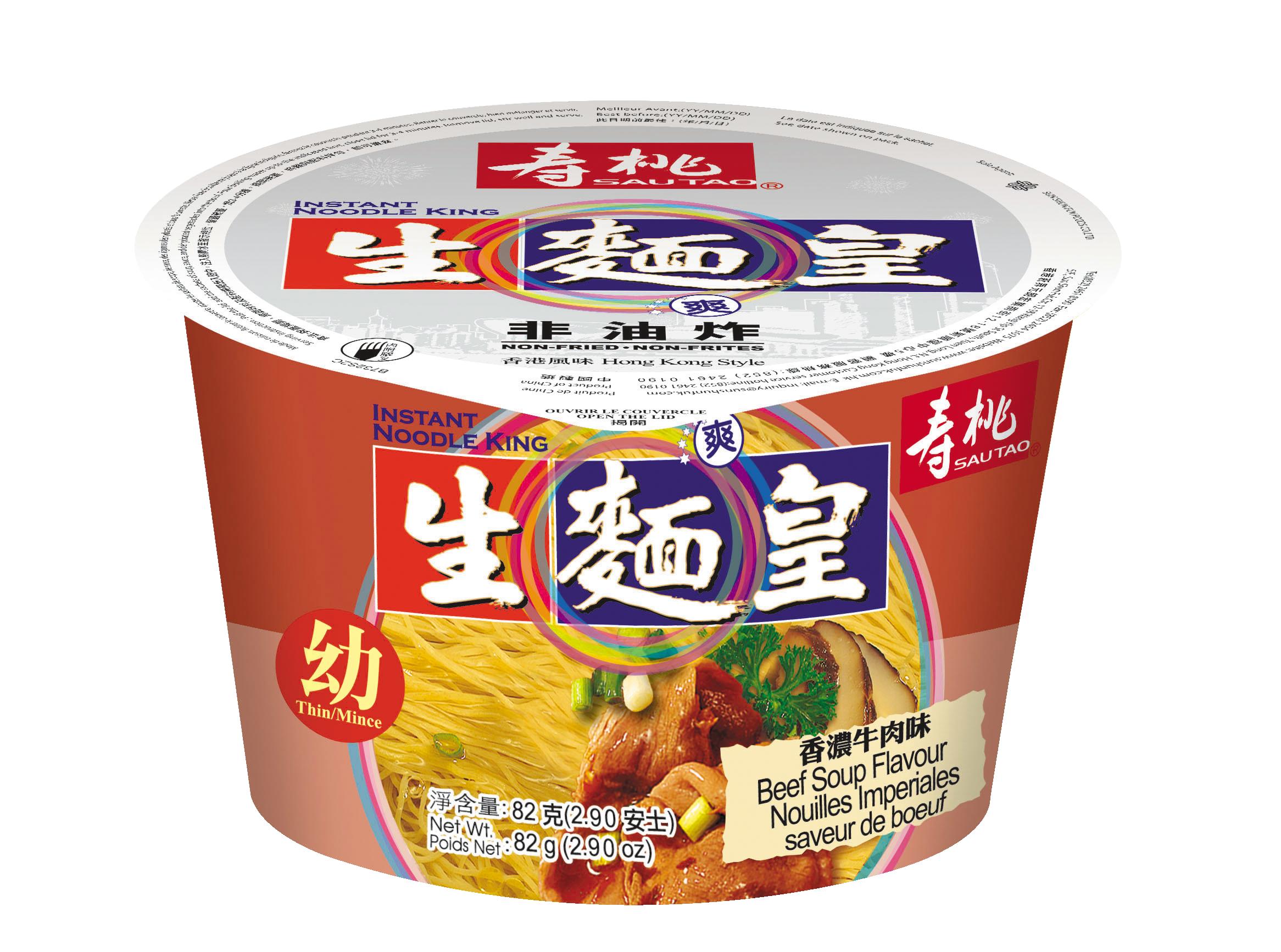Nouille saveur boeuf, Sau Tao (75 g)