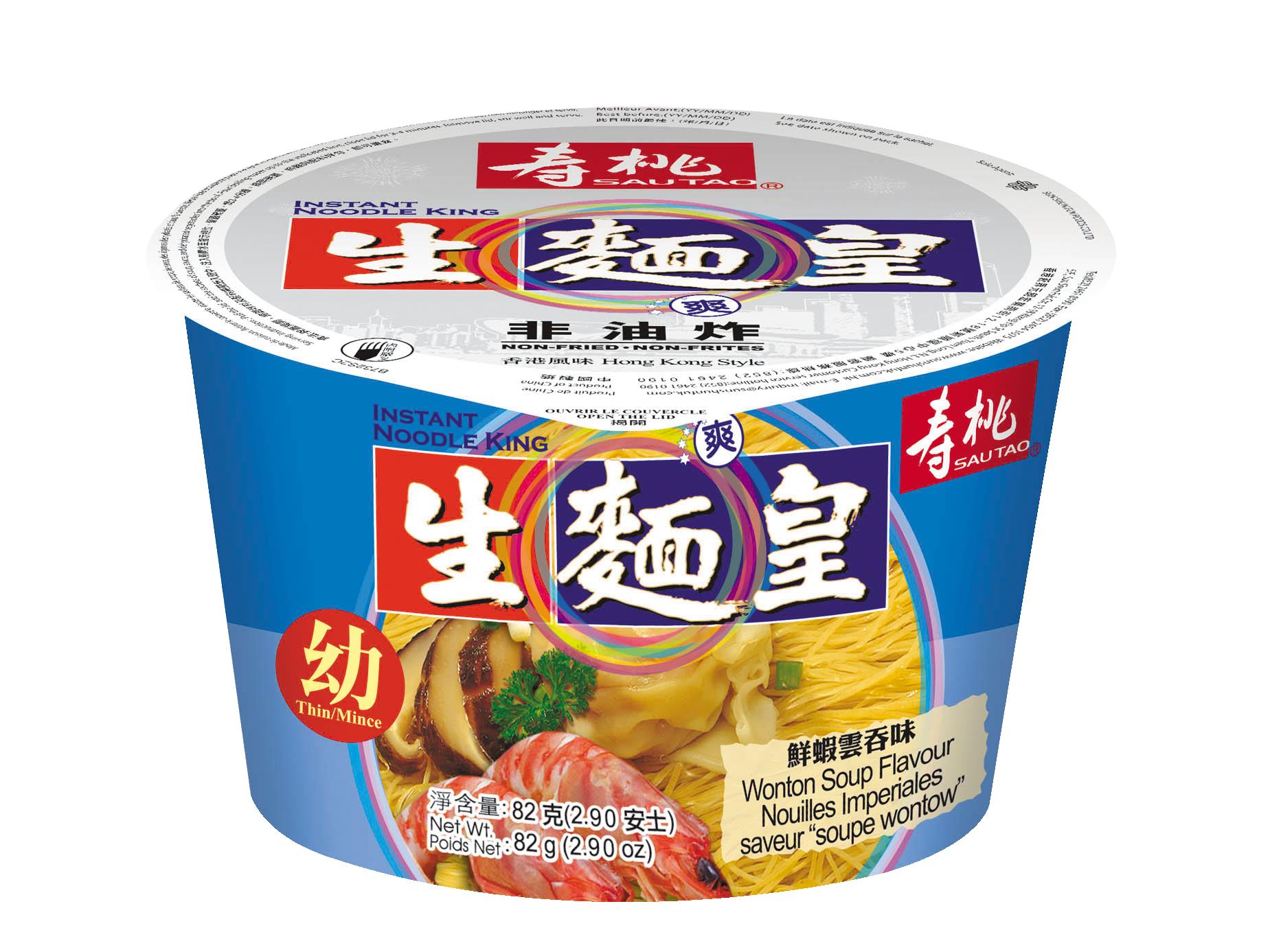 Nouille saveur soupe wonton, Sau Tao (75 g)