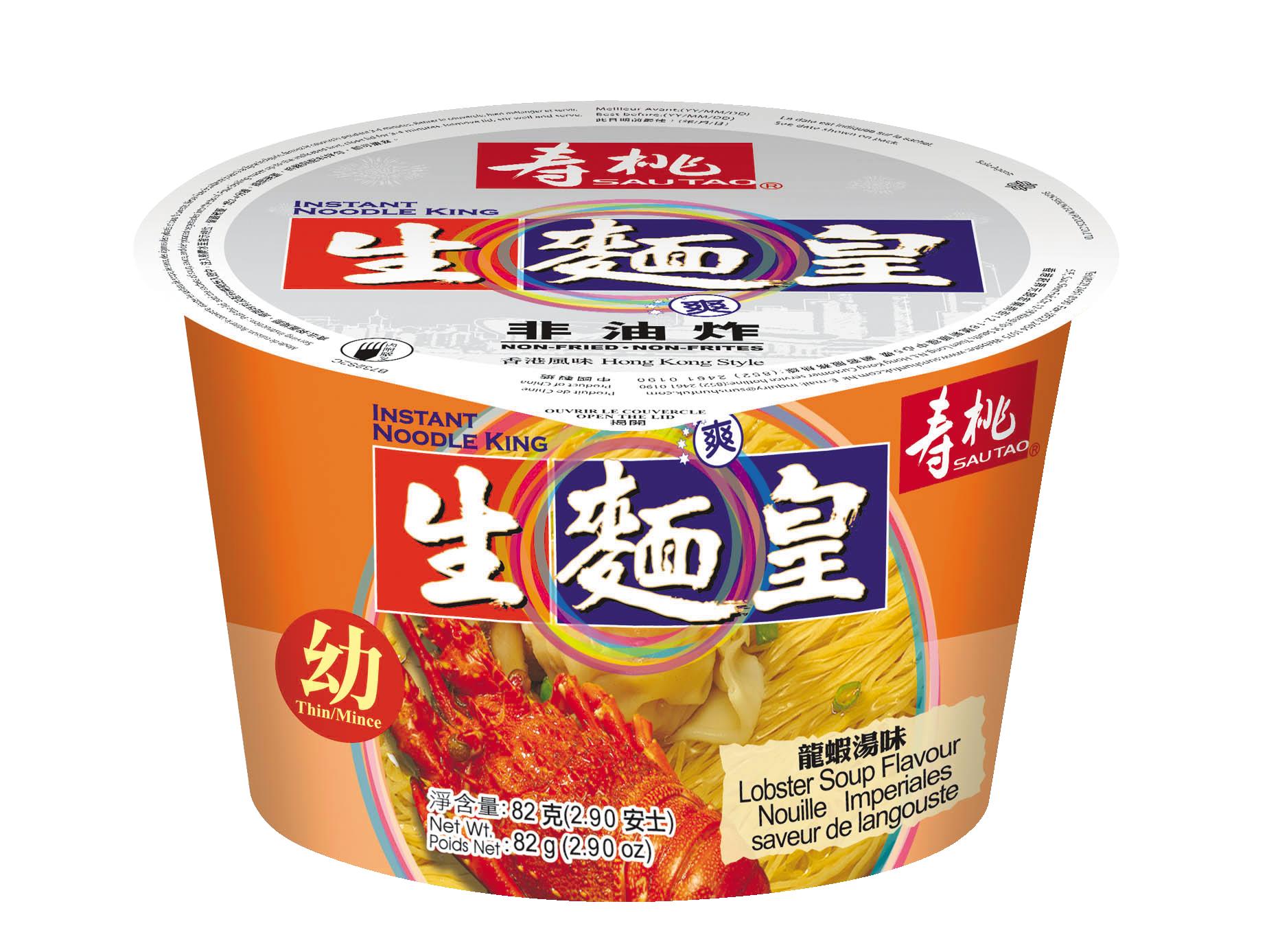 Nouille saveur langouste, Sau Tao (75 g)