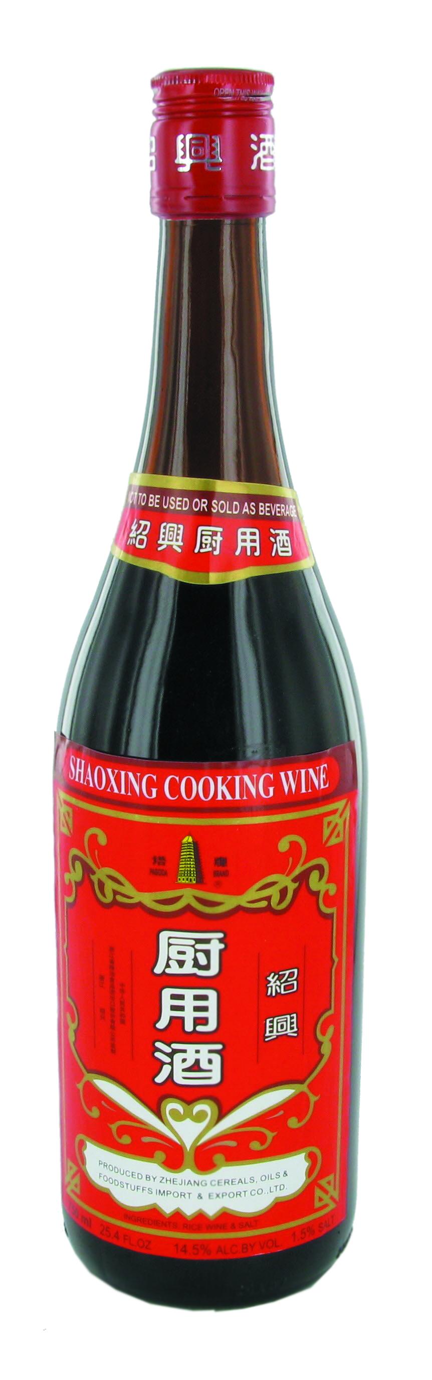 Alcool Shaoxing pour la cuisine (vin jaune de Chine) (75 cl)