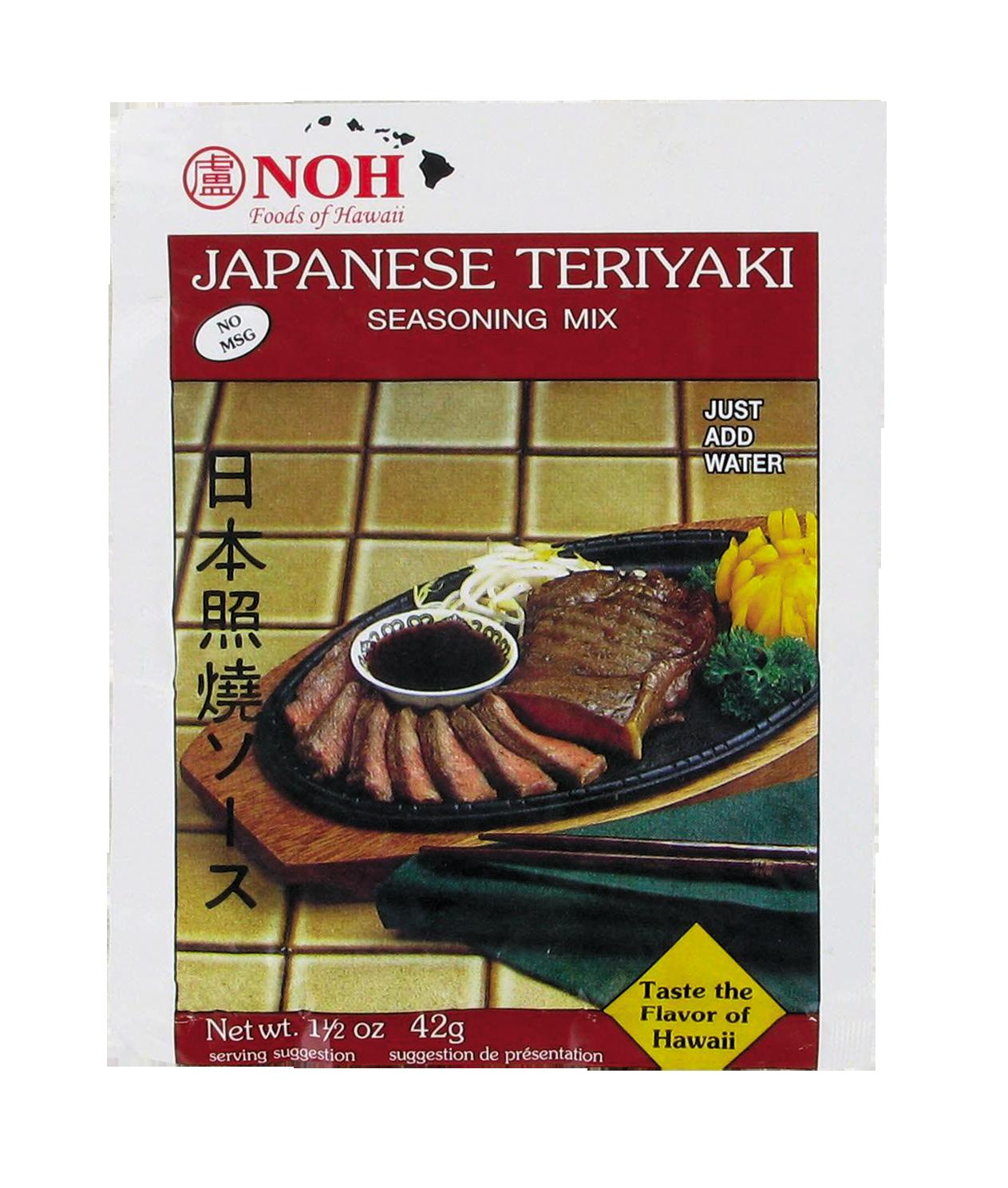 Préparation pour Teriyaki, Noh (42 g)