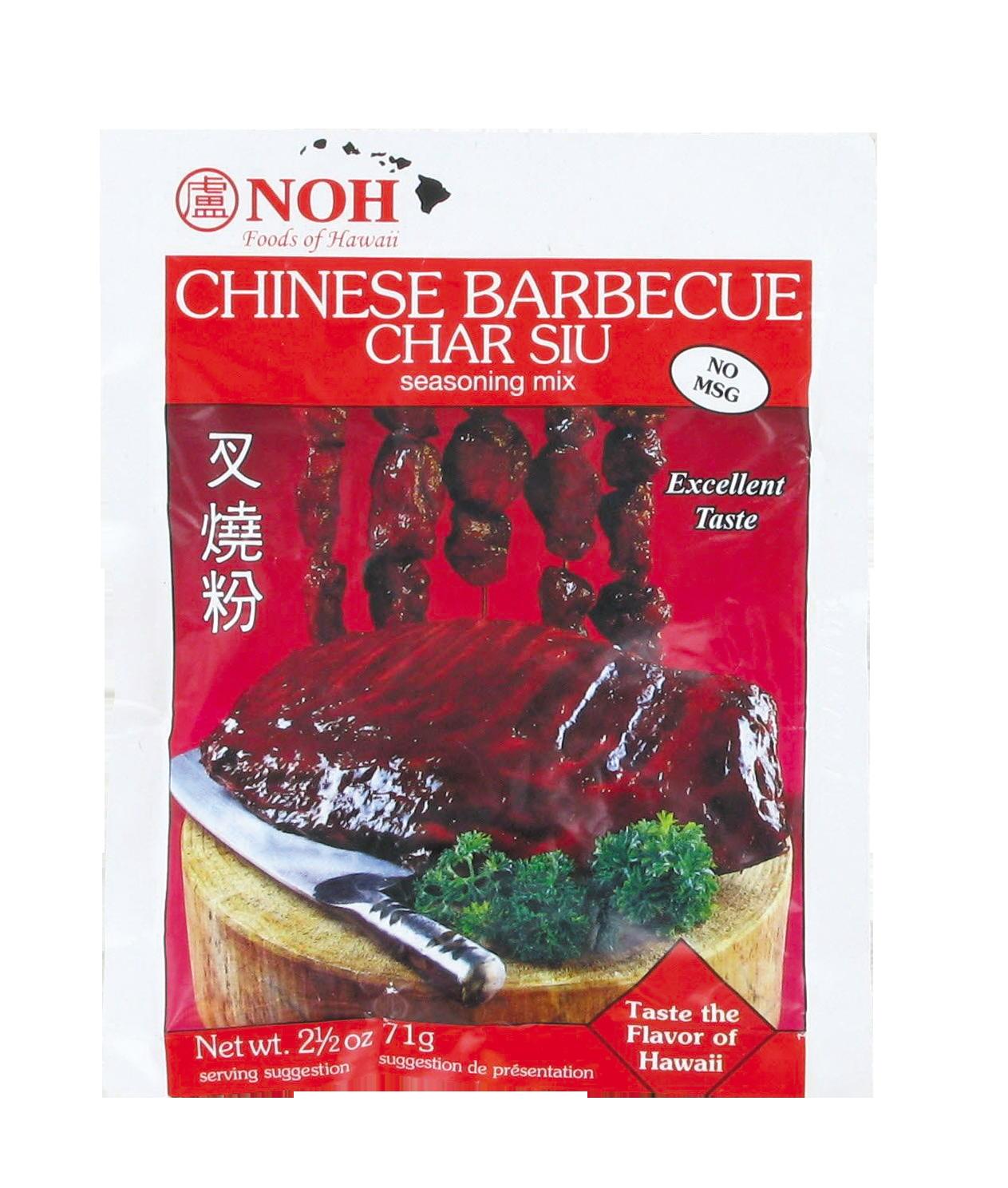 "Préparation pour barbecue chinois ""char siu"", Noh (71 g)"