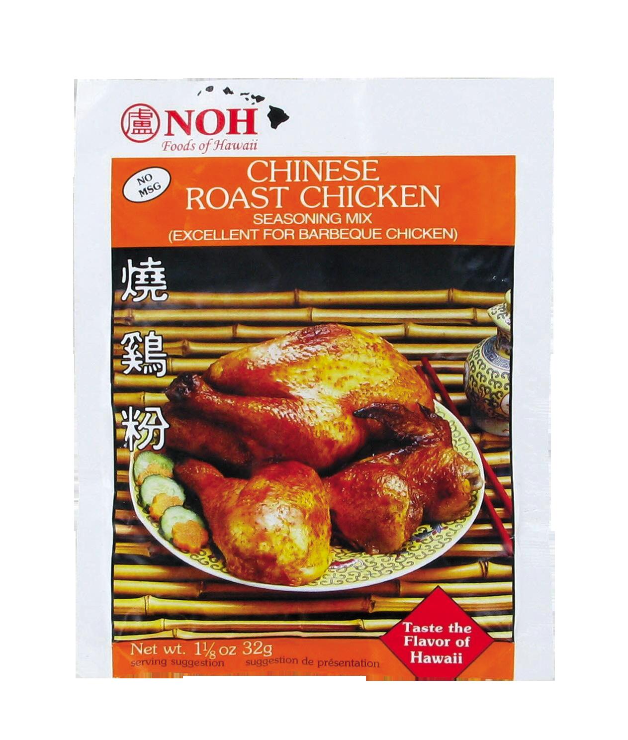 Préparation pour poulet rôti, Noh (32 g)