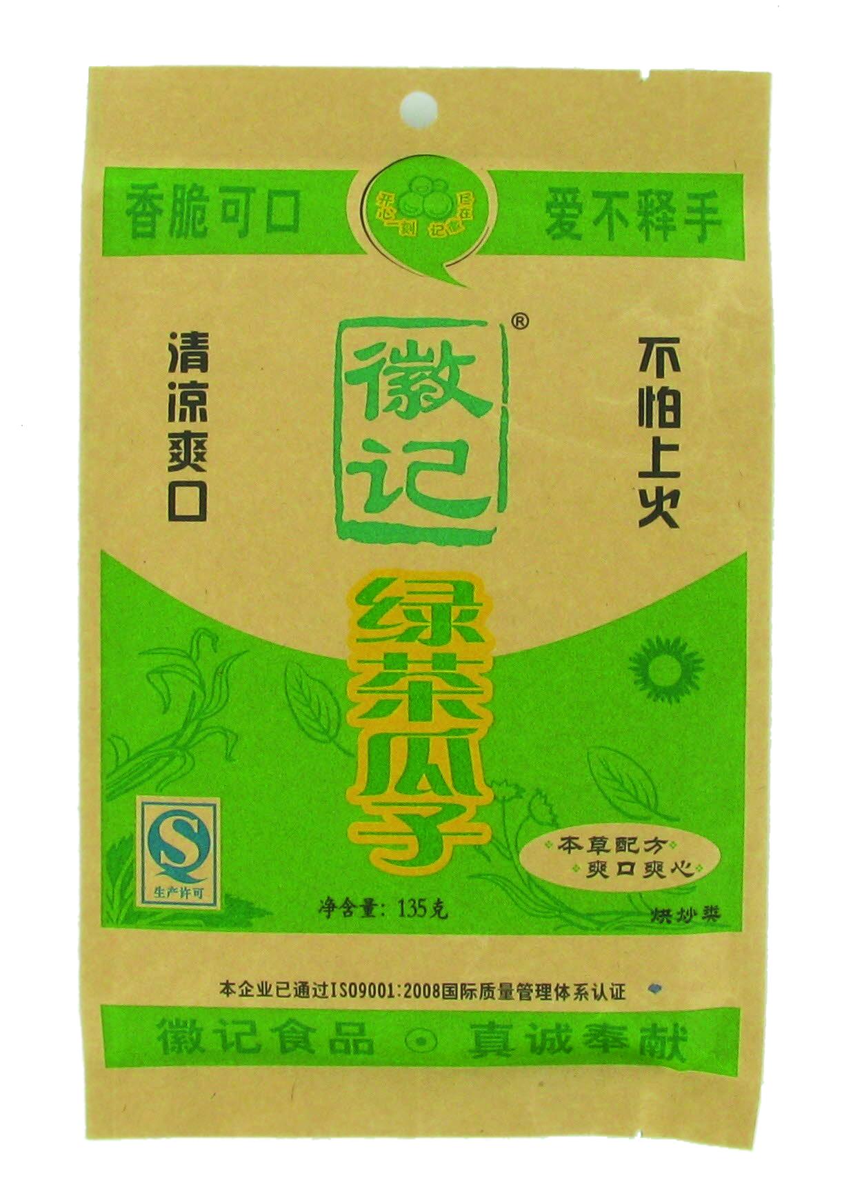 Graines de tournesol, saveur thé vert (135 g)