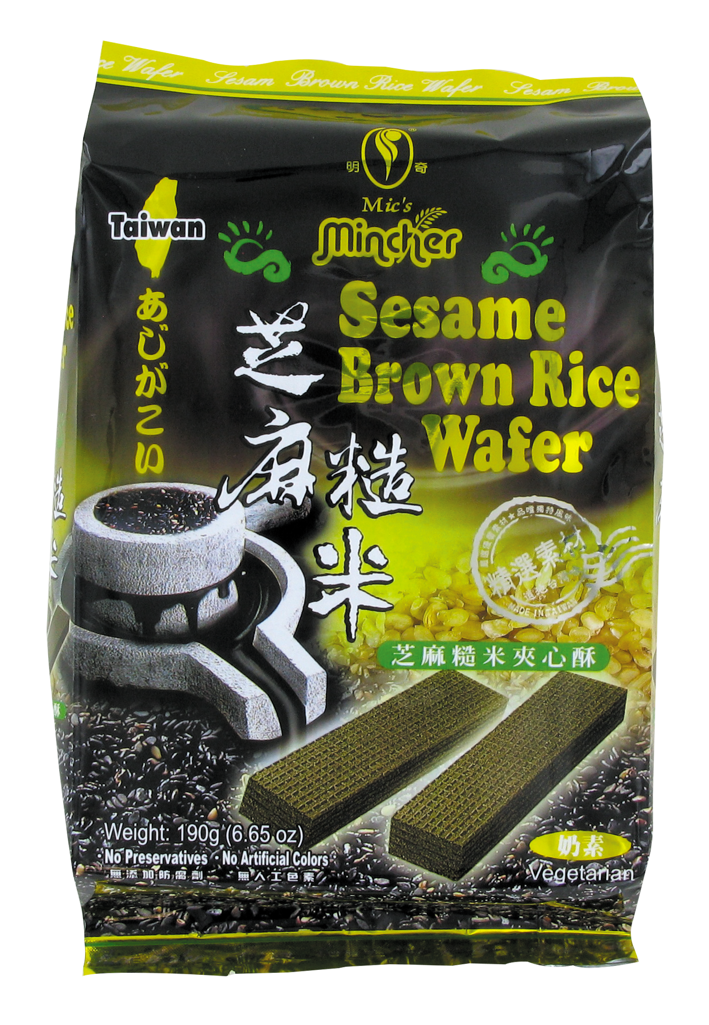 Gaufrettes au sésame et au riz brun, Mic's (190 g)