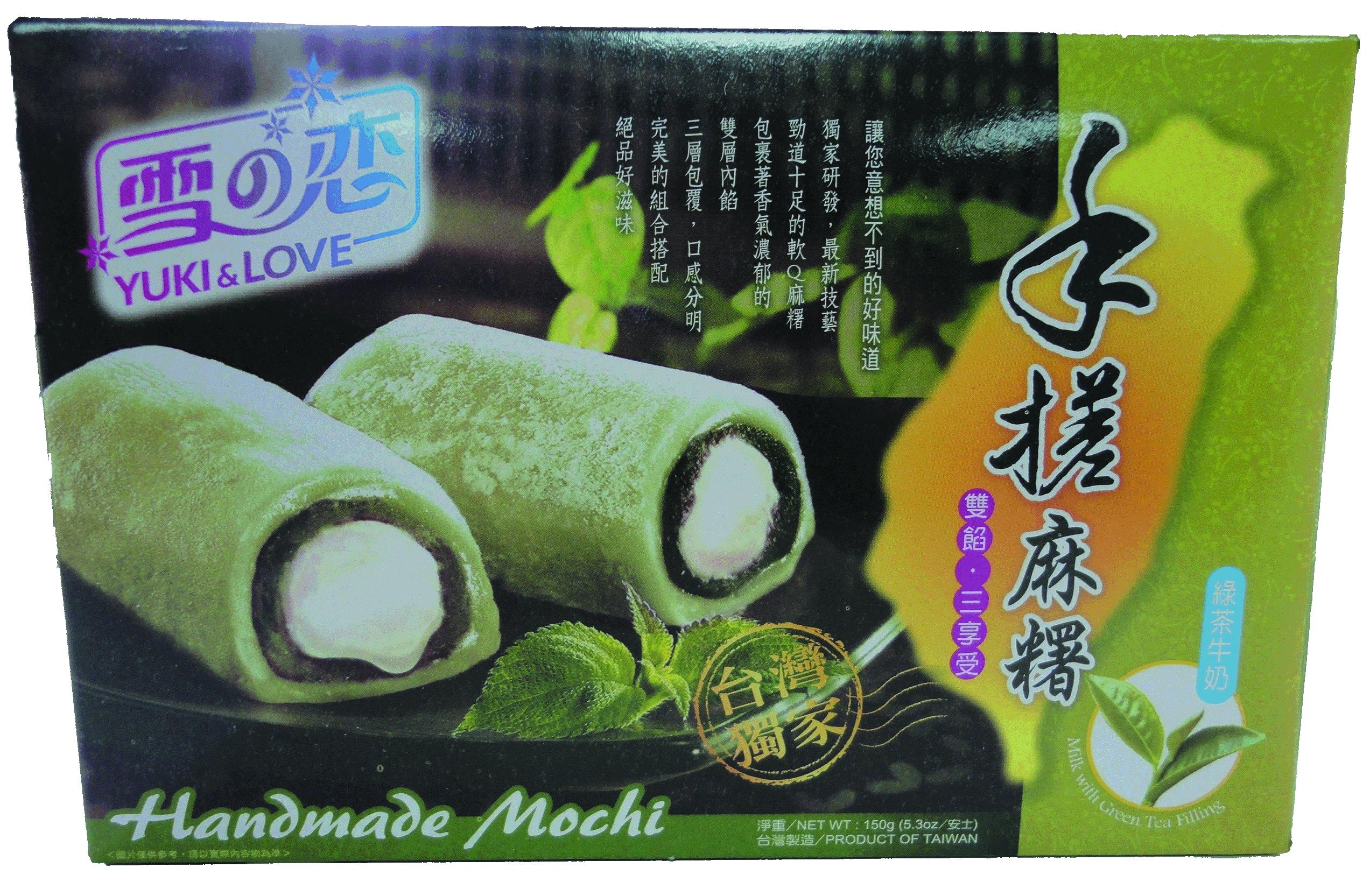 Mochi thé vert, lait Yuki & Love (5x30 g)