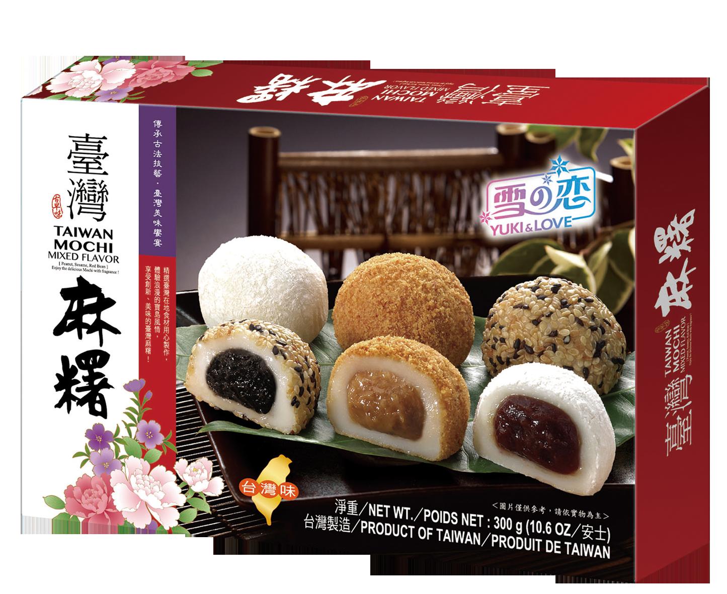 Mochi assortiment (sésame, cacahuètes, haricot rouge), Yuki&Love (300 g)