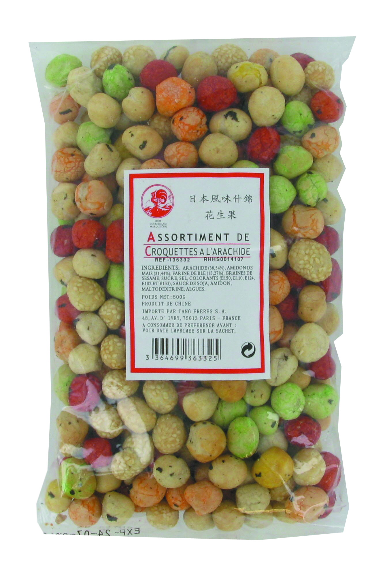 Assortiment de cacahuètes japonaises (500 g)
