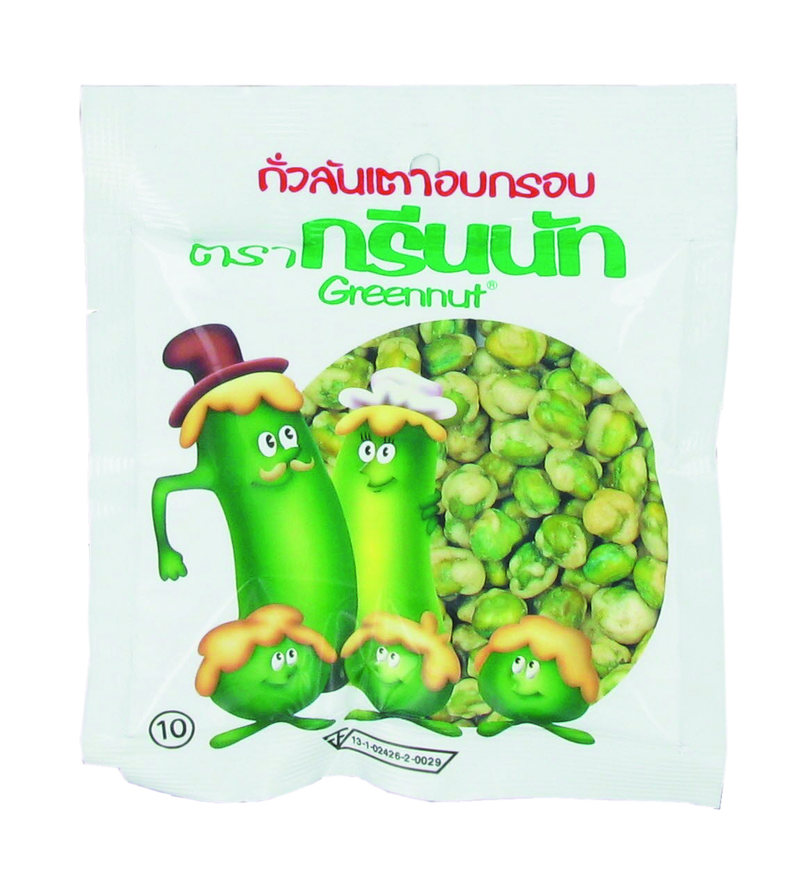 Petit pois frits Greennut (40 g)