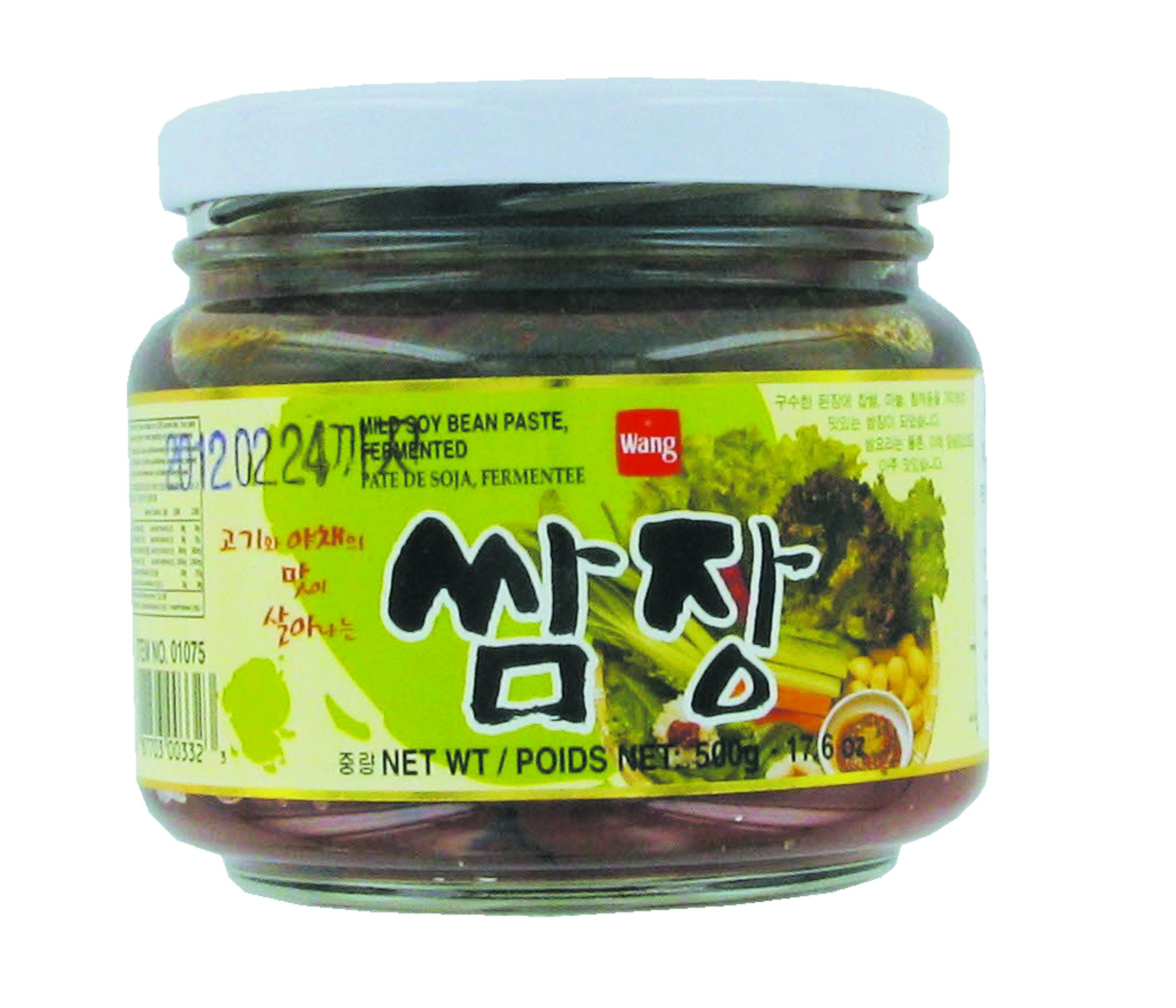 Pâte de soja fermentée (et pimentée) Wang (500 g)