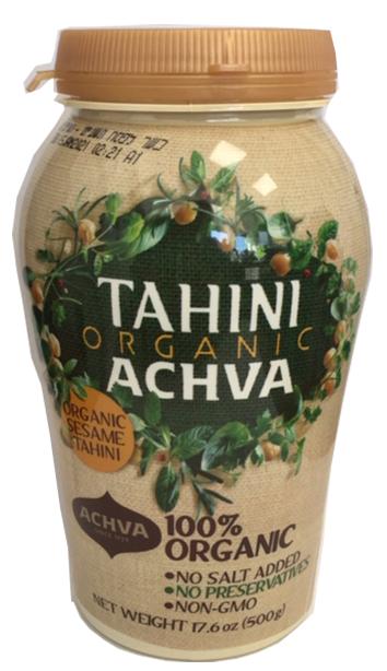 Téhina naturel BIO, Achva (500 g)