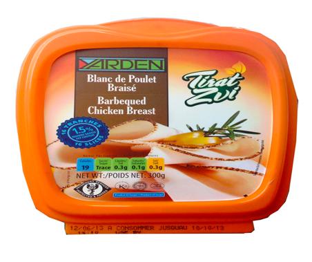 Poitrine de poulet fumée, Yarden (300 g)