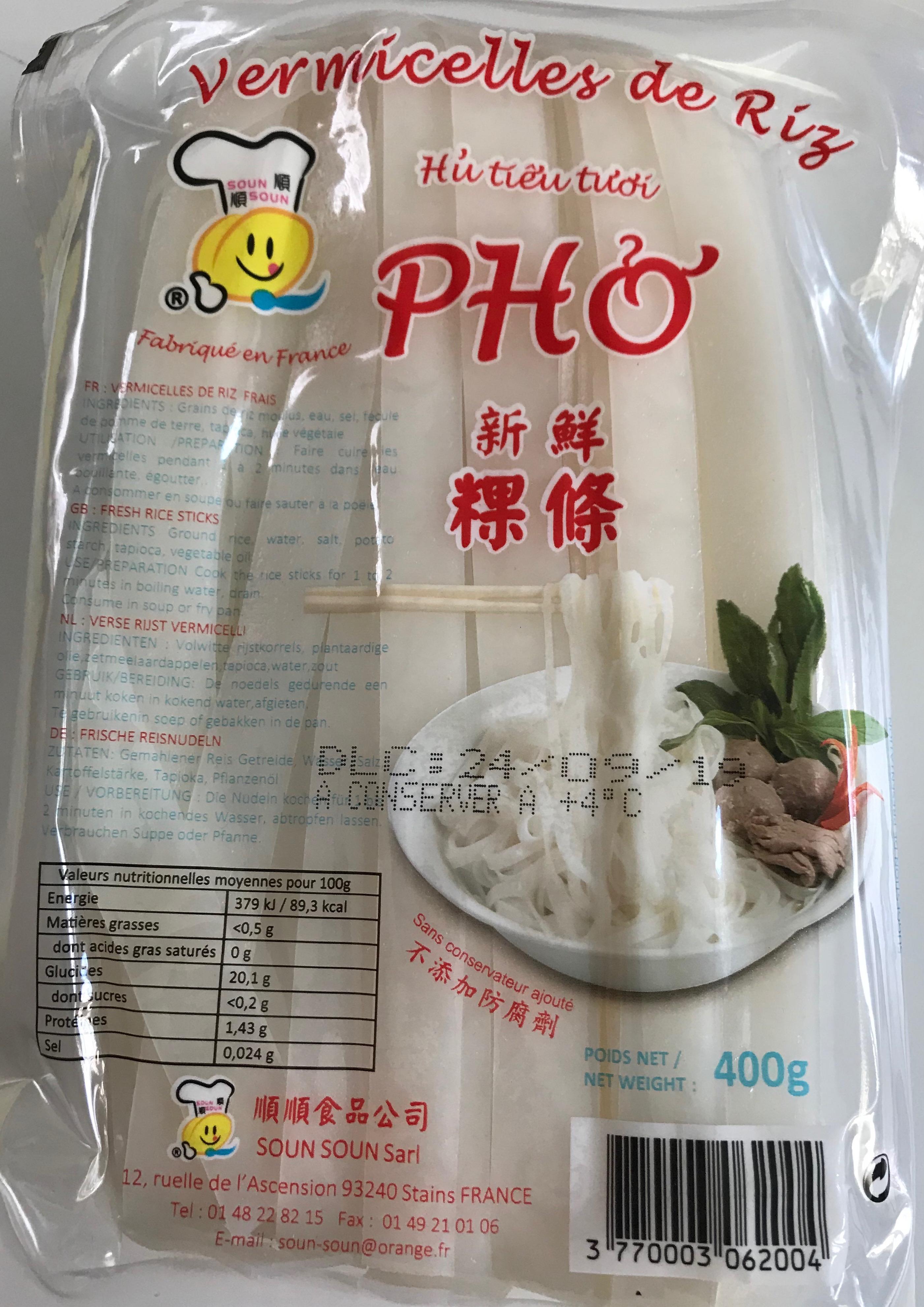 Vermicelles de riz frais pour pho, Soun Soun (400 g)