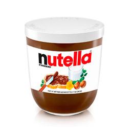 Nutella (200 g)