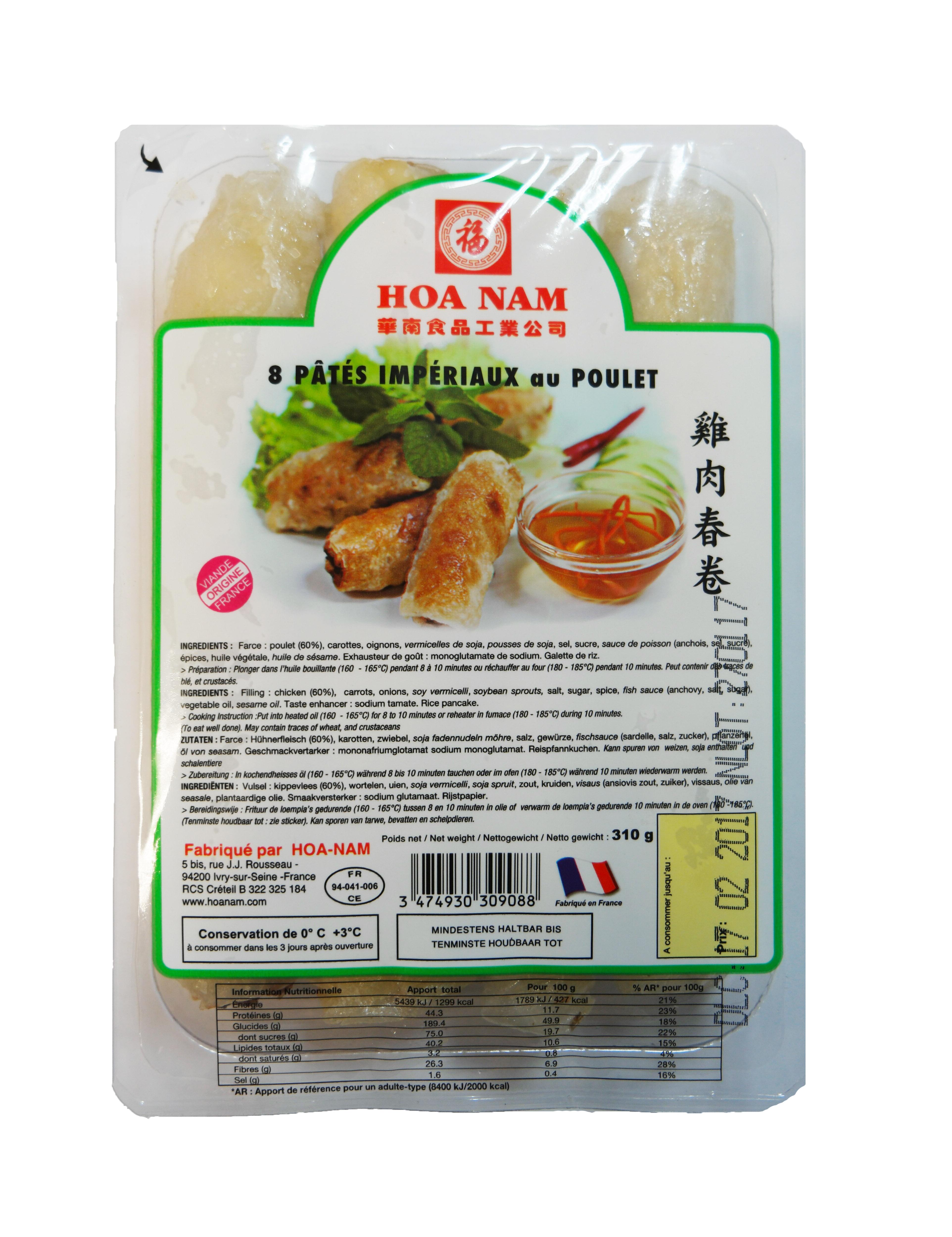 Nems (Pâtés impériaux) au poulet 40 pièces, Hoanam (1,5 kg)