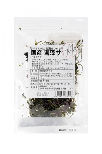Salade d'algues japonaise premium (18 g)
