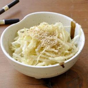 Salade de chou à la japonaise (210 g)