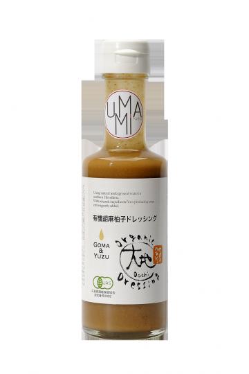 Sauce vinaigrée au sésame et yuzu BIO (17.5 cl)