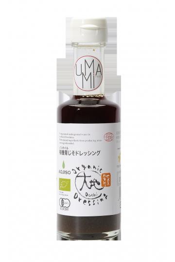Sauce vinaigrée au Shiso vert - basilic japonais BIO (17,5 cl)