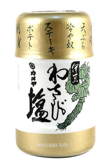 Wasabi Shio - Sel au Wasabi (80 g)